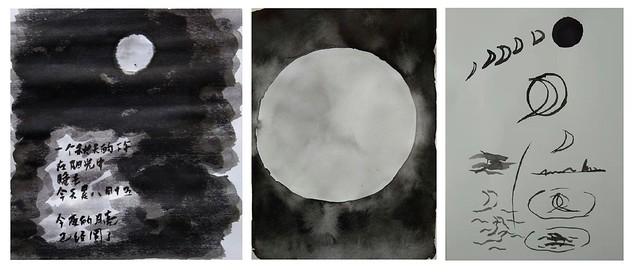 Moon Festival - 2