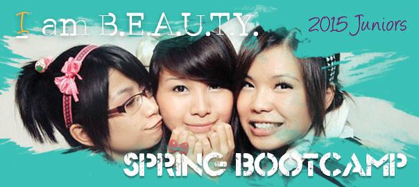 2015 Spring Bootcamp Social Media Banner