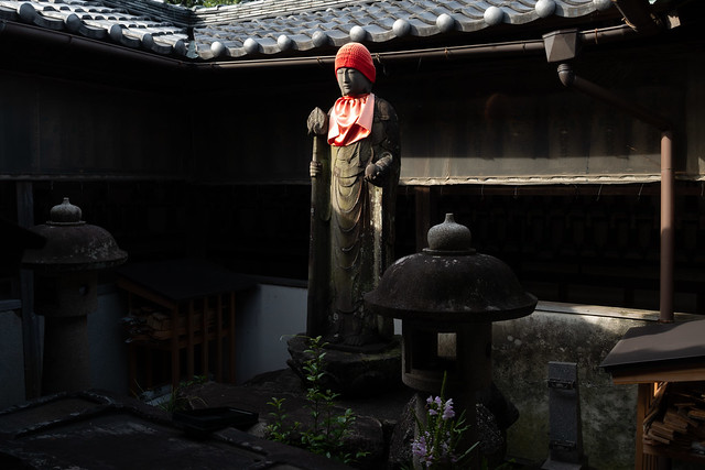 20210826 Nishio and Isshiki 11