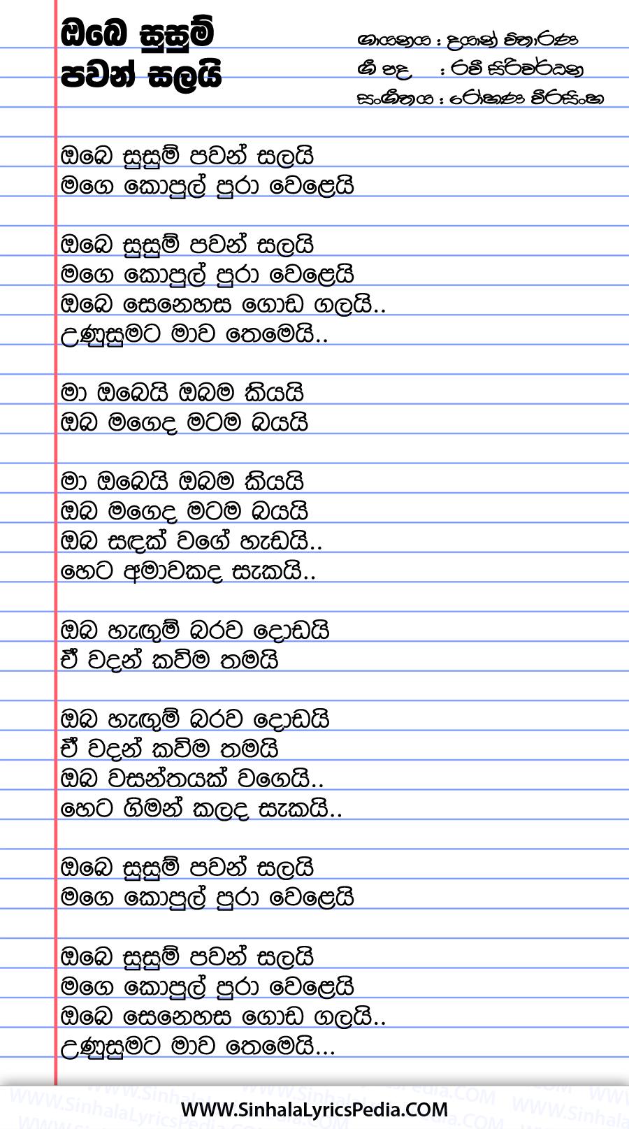 Obe Susum Pawan Salai Song Lyrics