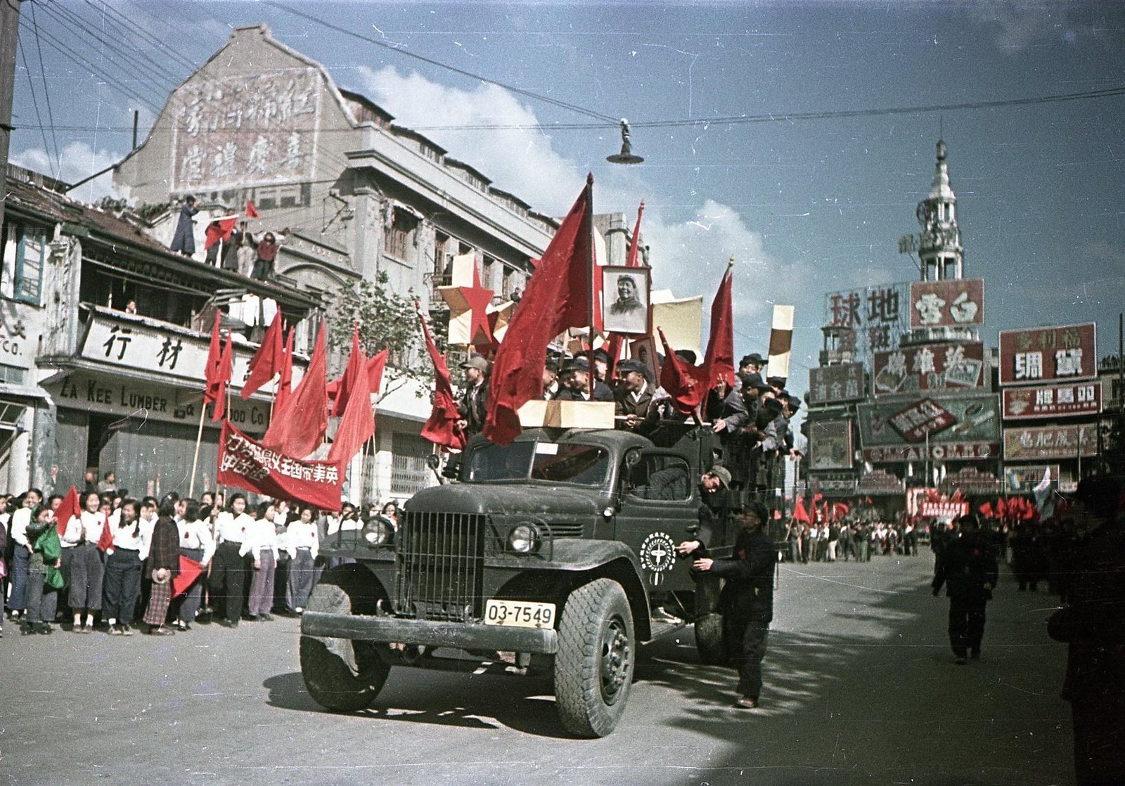 1949. Шанхай. Встреча войск Народно-освободительной армии (НОА) Китая (1)