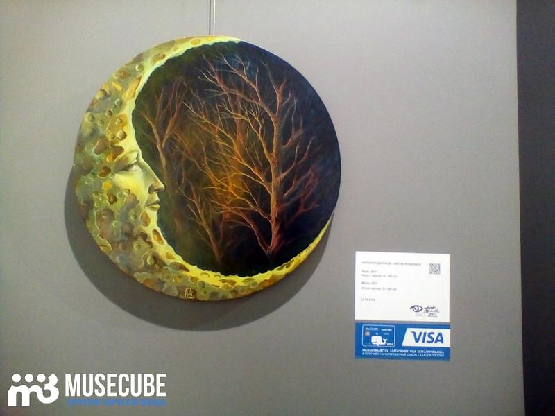 Art_Minsk2021-021