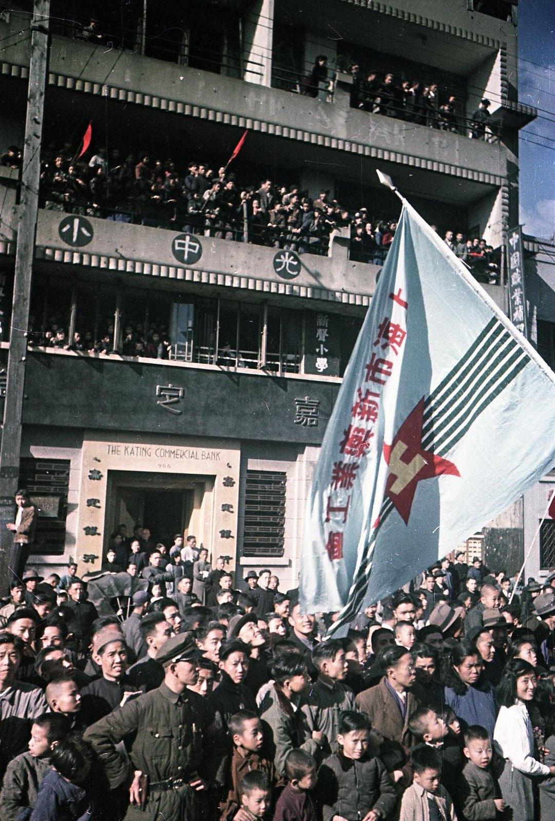1949. Шанхай. Встреча войск Народно-освободительной армии (НОА) Китая (2)