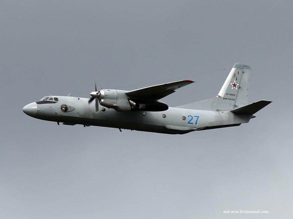 An-26 NAVY RUS
