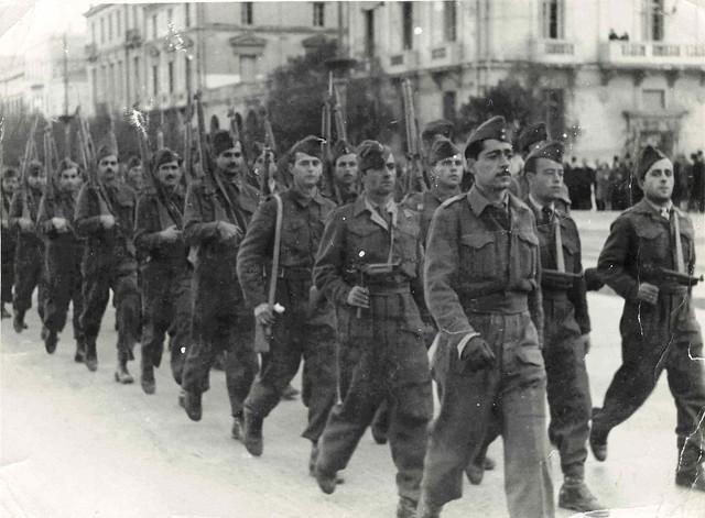 1945,  Αθήνα