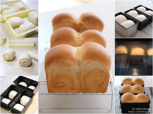 ラベンダー酵母のハニーパン 20210915-page2