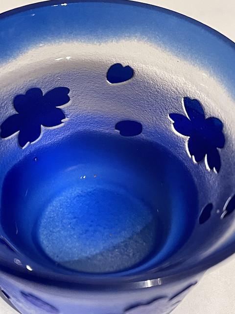 261. Rice wine