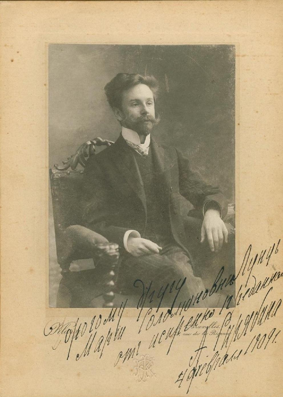 1908. Скрябин А.Н..