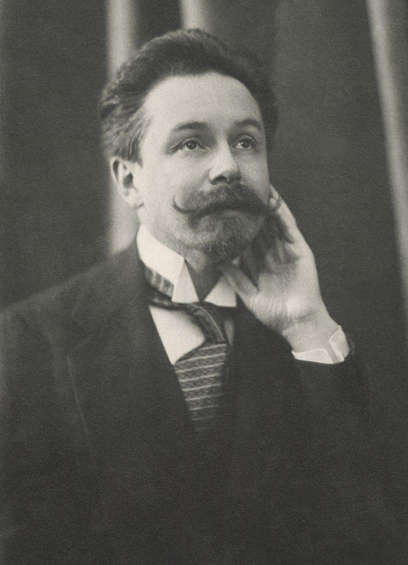 1915. Скрябин Александр Николаевич