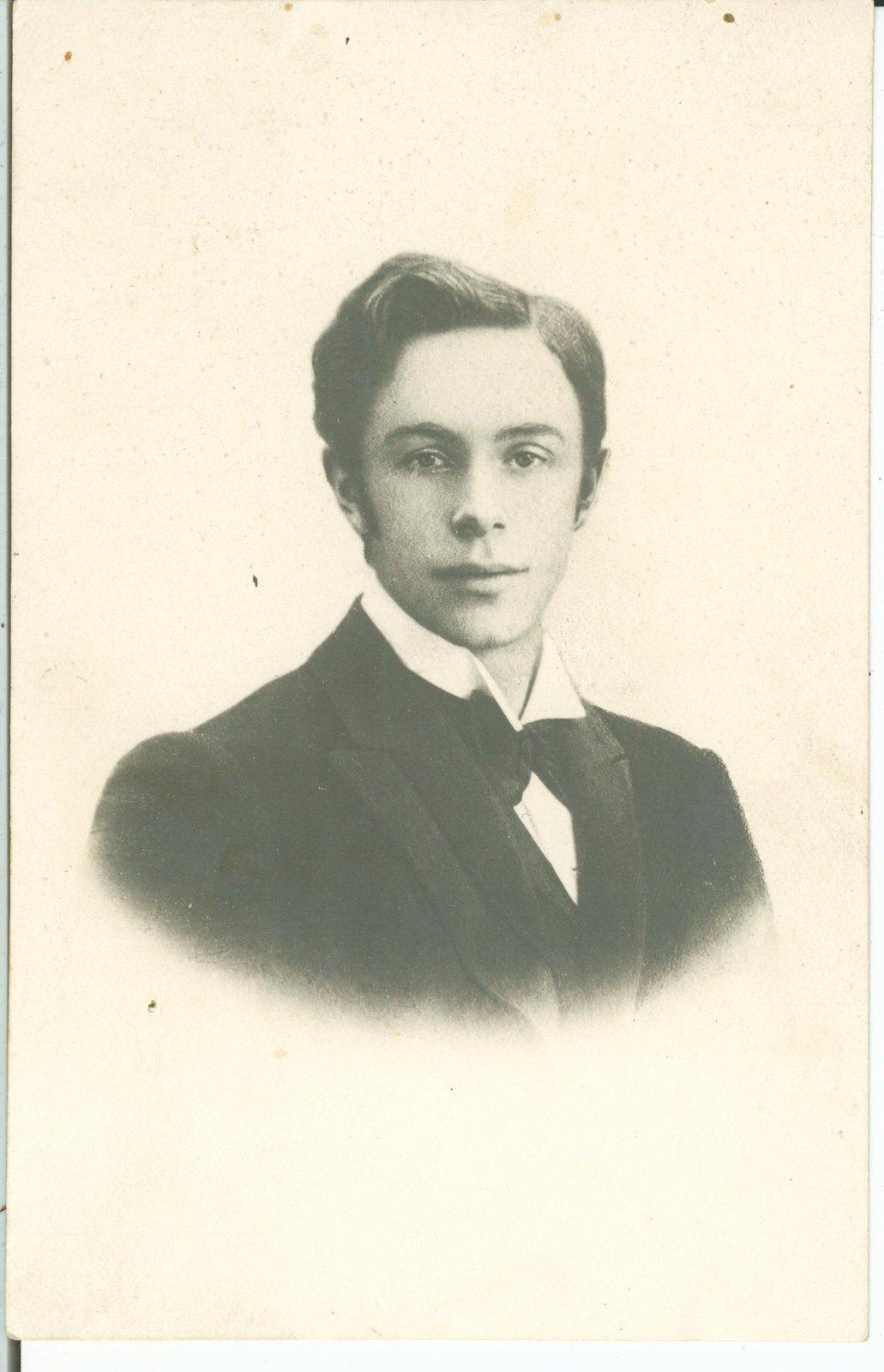 1892. Скрябин Александр Николаевич