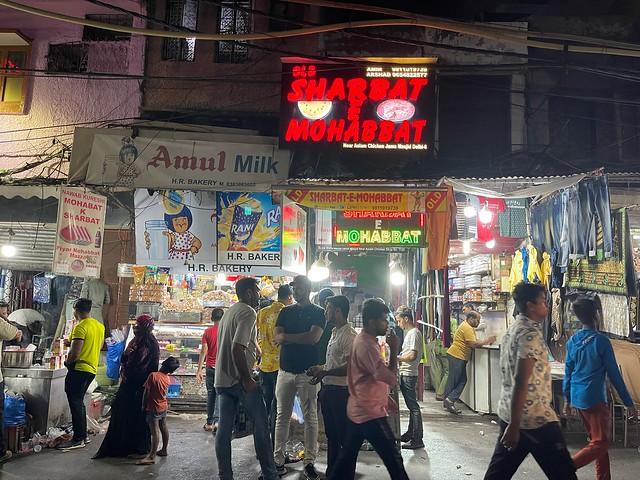 City Food - Mohabbat ka Sherbet, Matia Mahal
