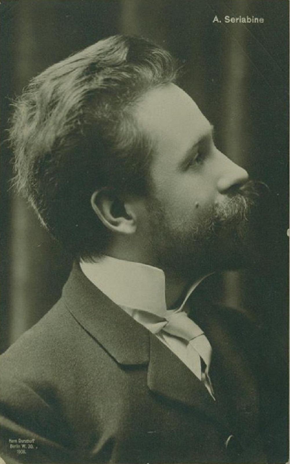 1908. Берлин