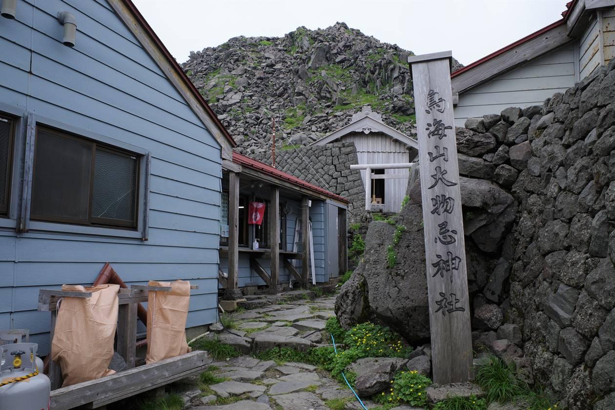 鳥海山・山頂御室小屋