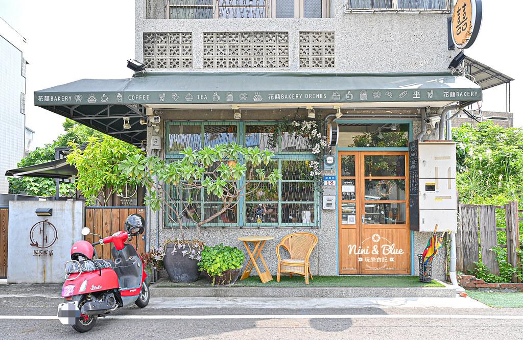 雲林斗六咖啡 花囍麵包甜點11