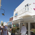 Poniros shop