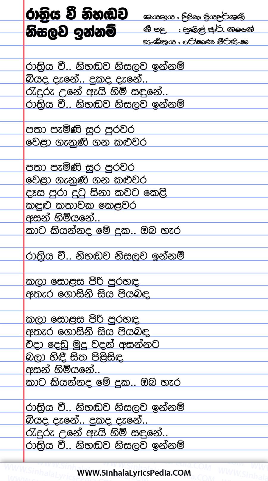 Rathriya Wee Nihandawa Nisalawa Innam Song Lyrics