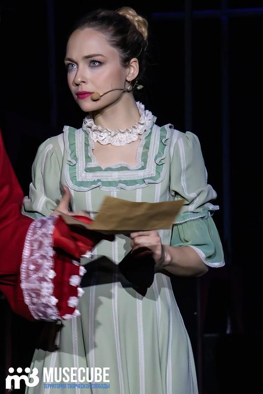 Comtesse_de_La_Fère_18.09.2021_119