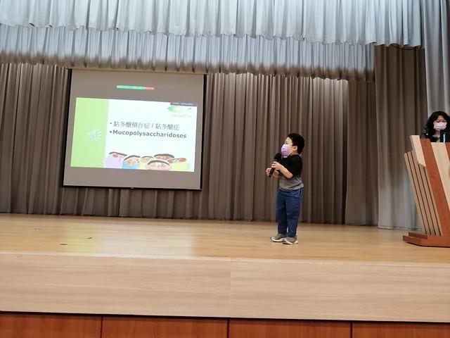 2021-9-23 迦密唐賓南紀念中學分享-馬歷生 / 迦密唐宾南纪念中学分享-马历生 / Sharing at Carmel Bunnan Tong Memorial Secondary School - Eric Ma