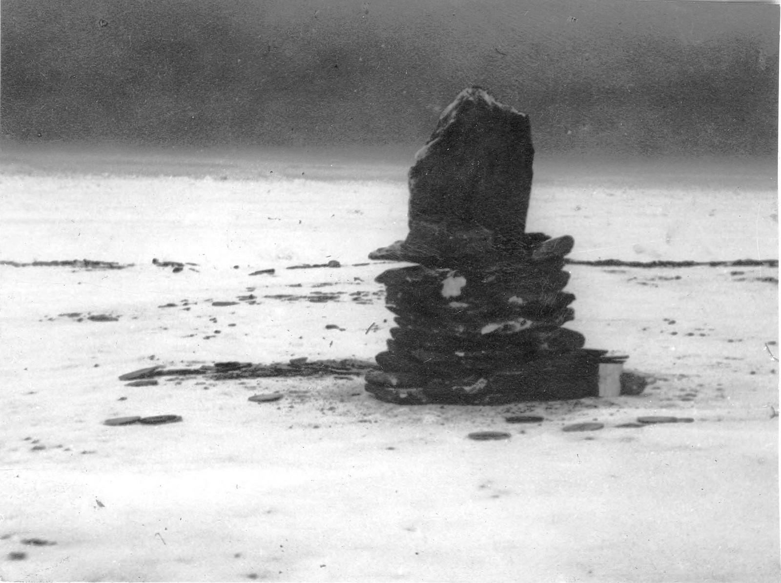 Астрономический пункт на мысе Неупокоева