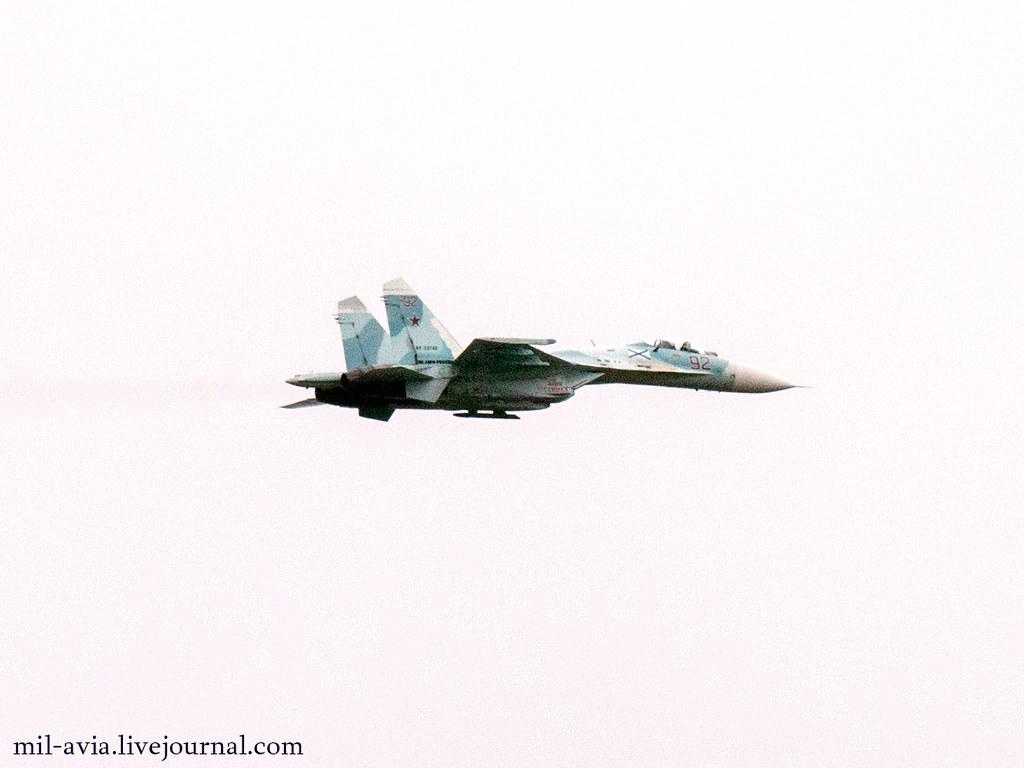 Su-27P Runavy