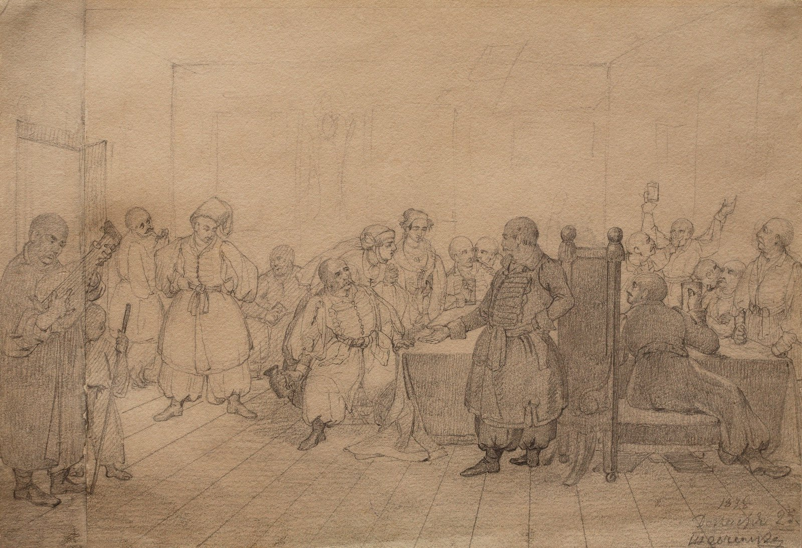 1838. Казацкий пир