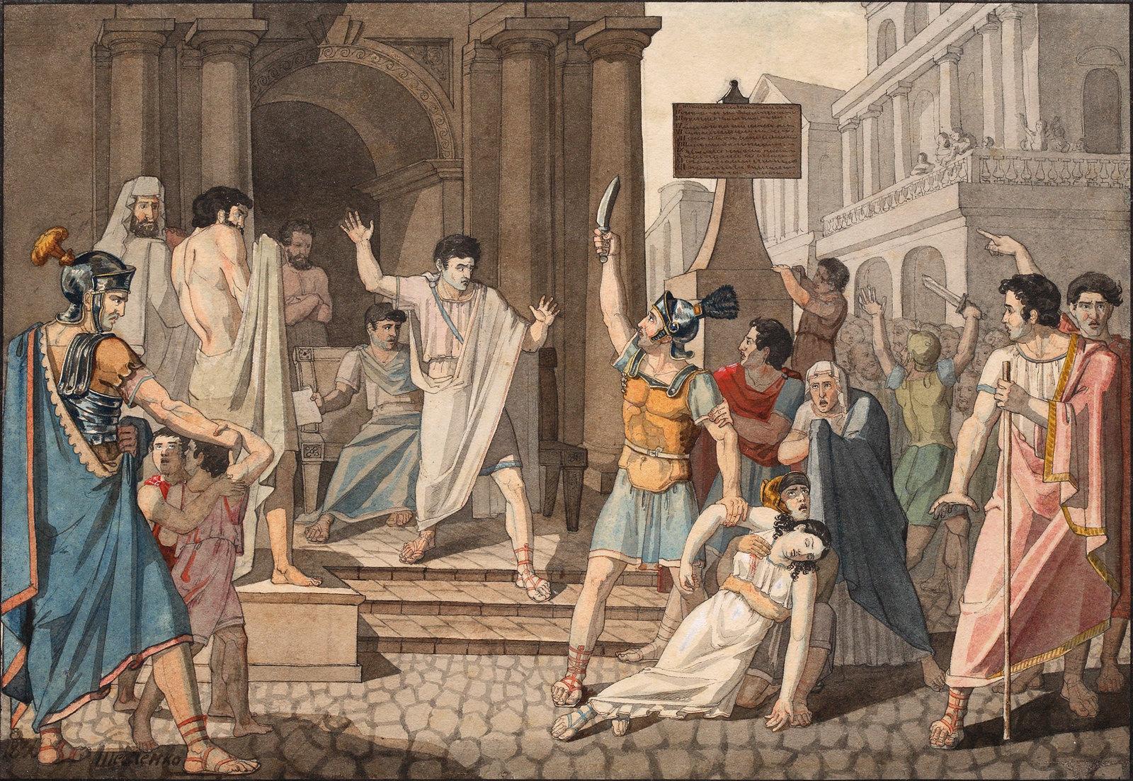 1836. Смерть Виргинии