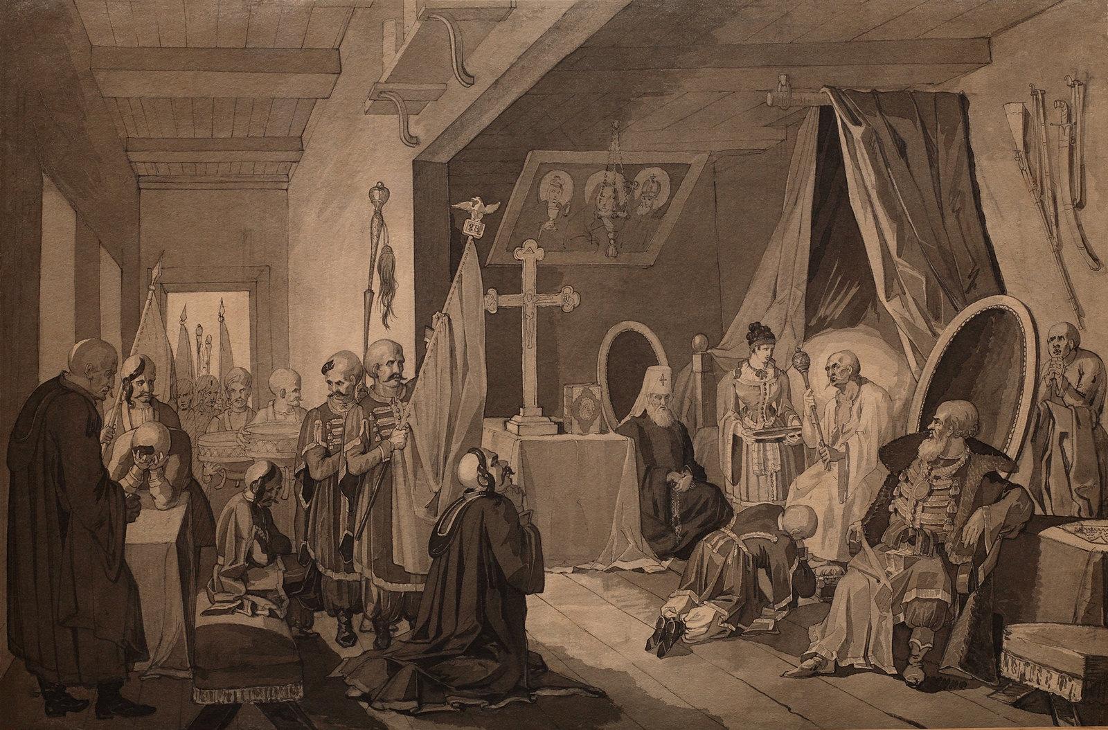 1836. Смерть Богдана Хмельницкого