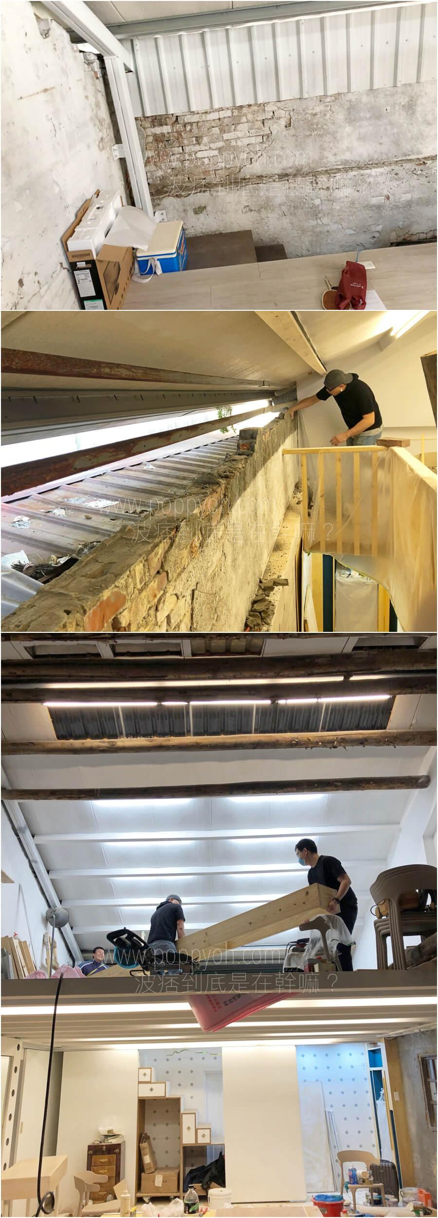 居家改造 窗戶 窗台 採光