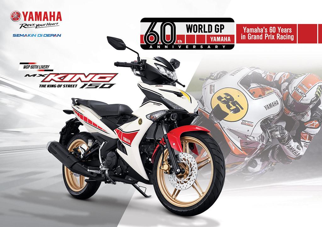 MX King 150 Yamaha World Grand Prix 60th Anniversary Livery
