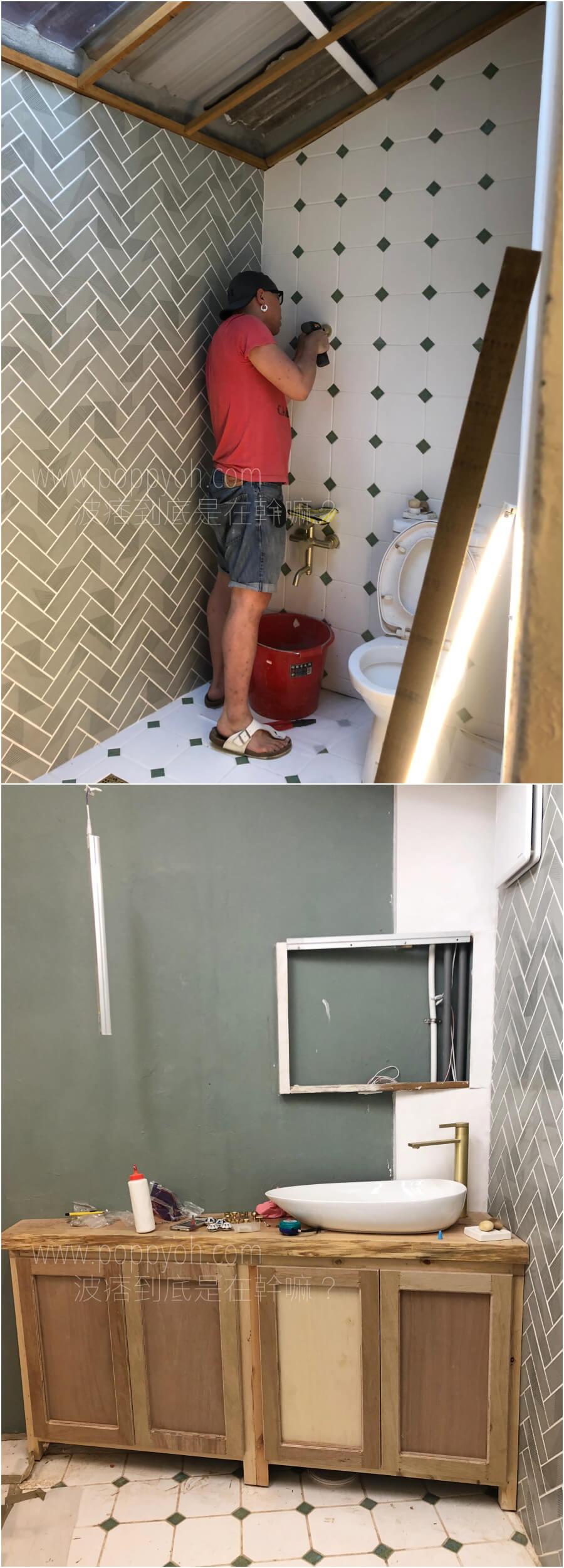 居家改造 廁所 浴室 翻新