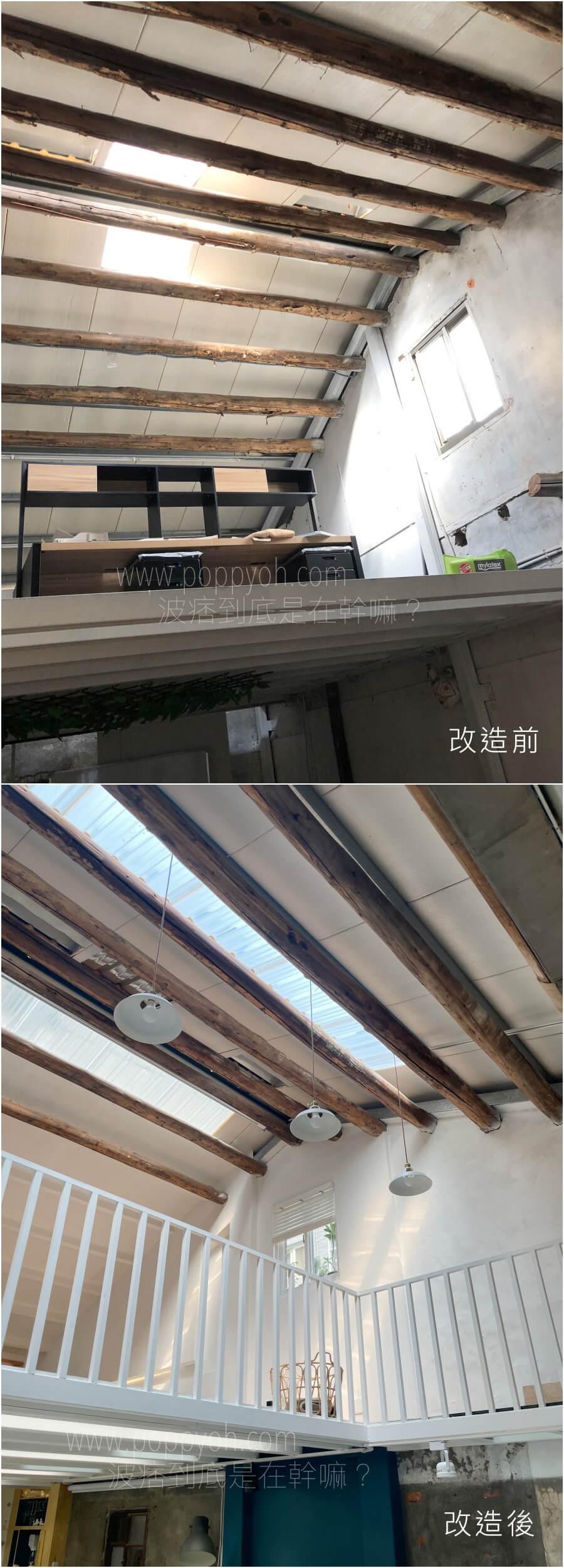 鐵皮 透明採光罩 裝潢 翻修