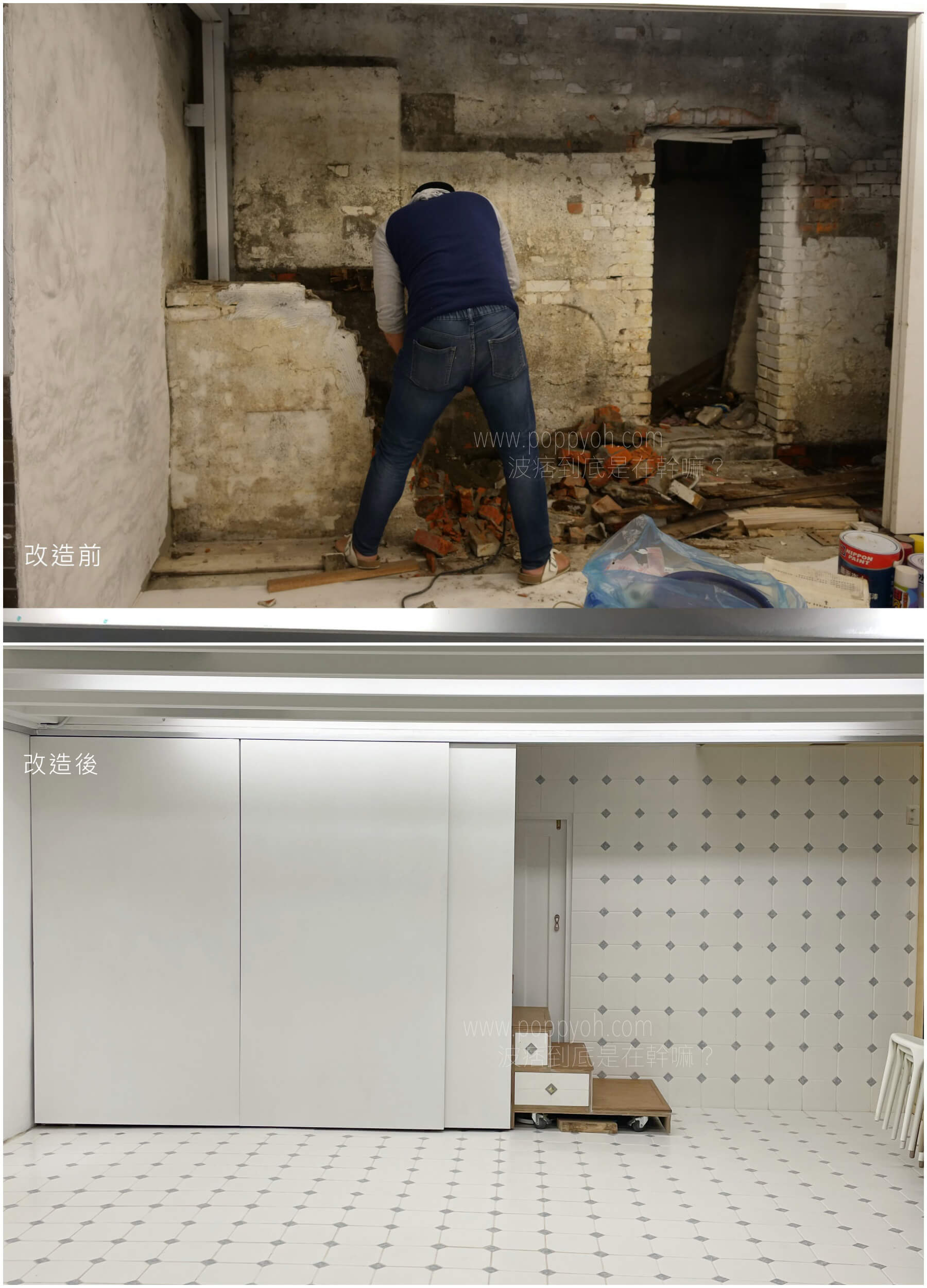 居家改造 樓梯 收納