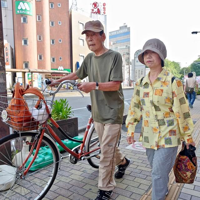 saitama city, japan