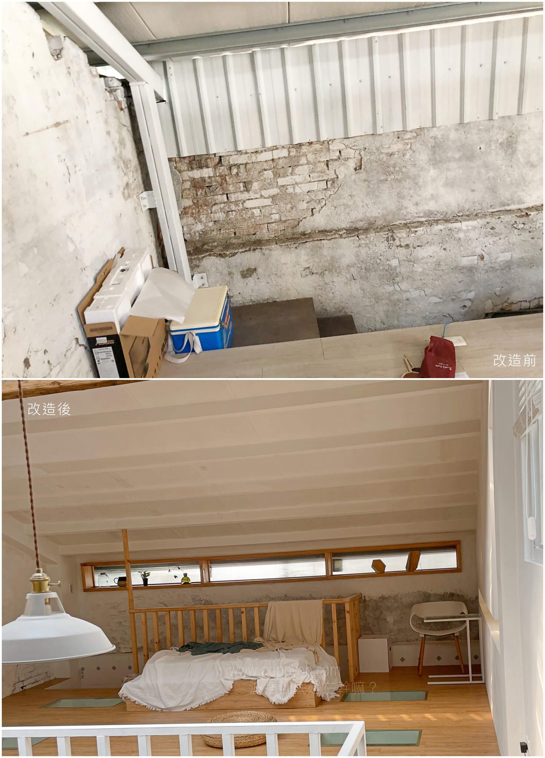 DIY 窗戶 木框 木製 木工