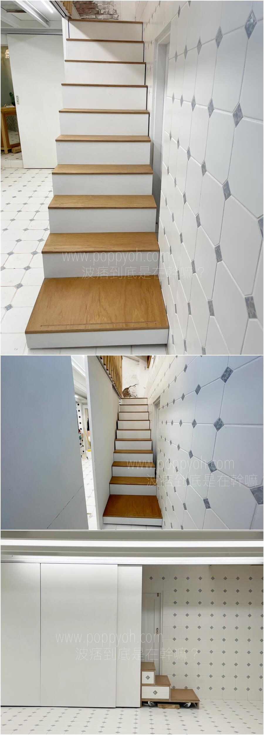 居家改造 樓梯 木頭 木工