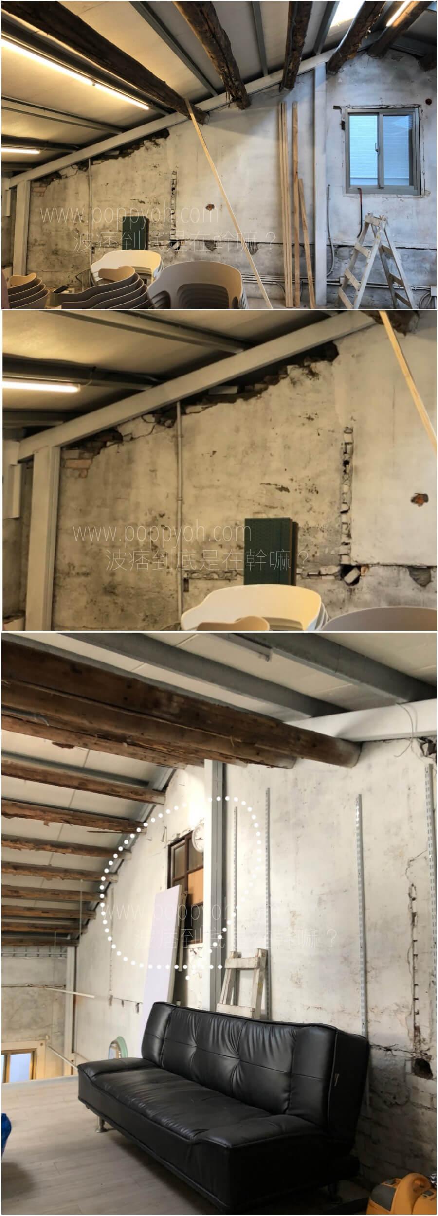 居家改造 裝潢 管線