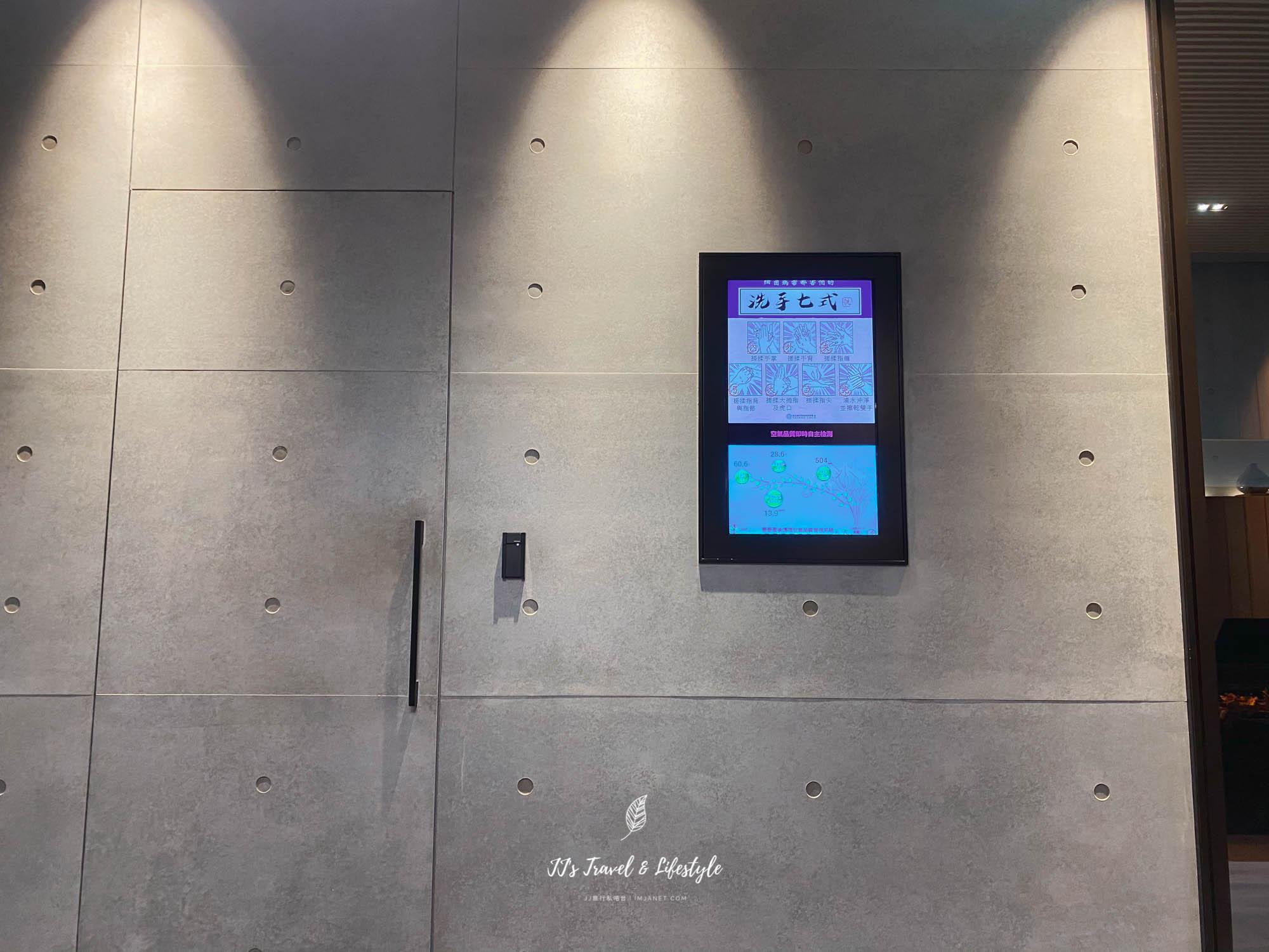 台北月子中心-34