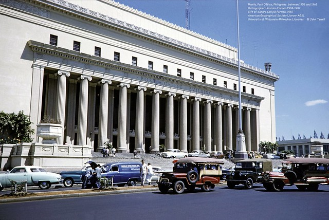 Manila Post Office, Philippines, between 1959 and 1961