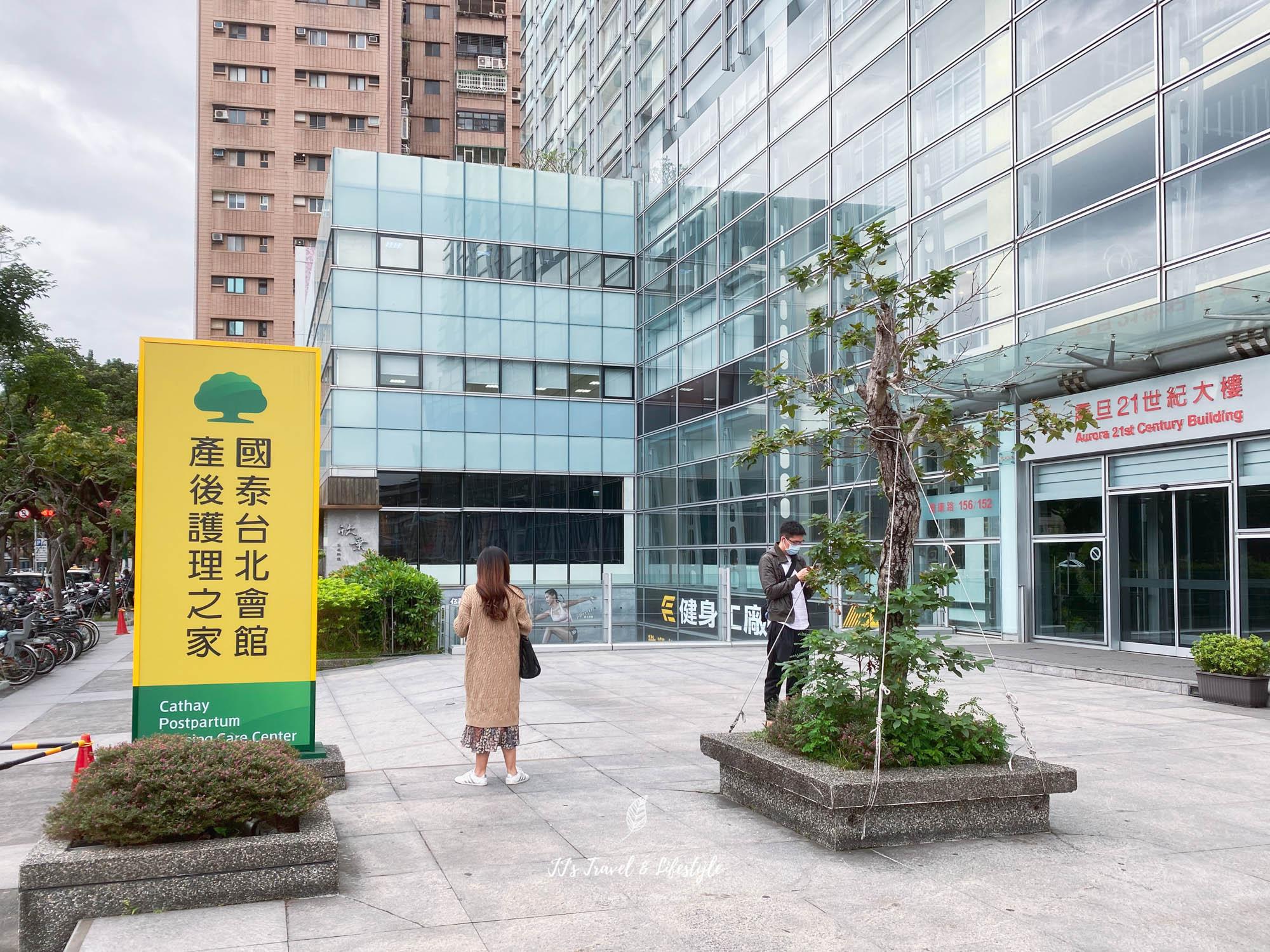 台北月子中心-57