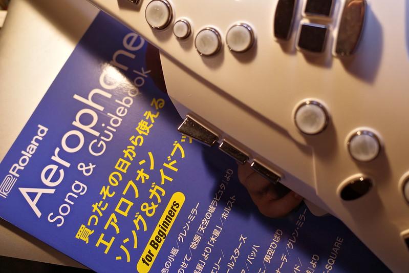 aerophone song guidebook