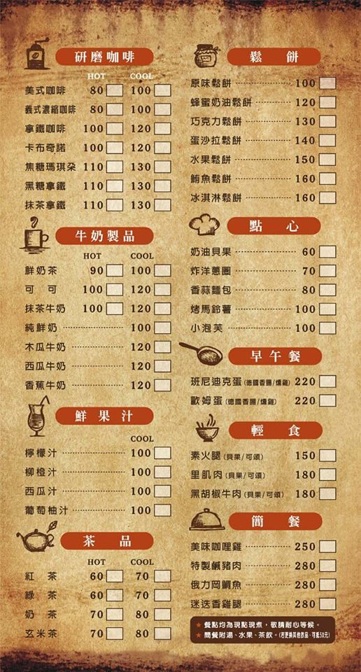 水色咖啡,水色咖啡花蓮,水色咖啡菜單,花蓮咖啡廳,花蓮咖啡館,花蓮旅遊,花蓮水色咖啡,花蓮美食 @陳小可的吃喝玩樂