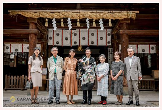 大縣神社で初宮参り(お宮参り) 2021年秋 家族・親族の集合写真