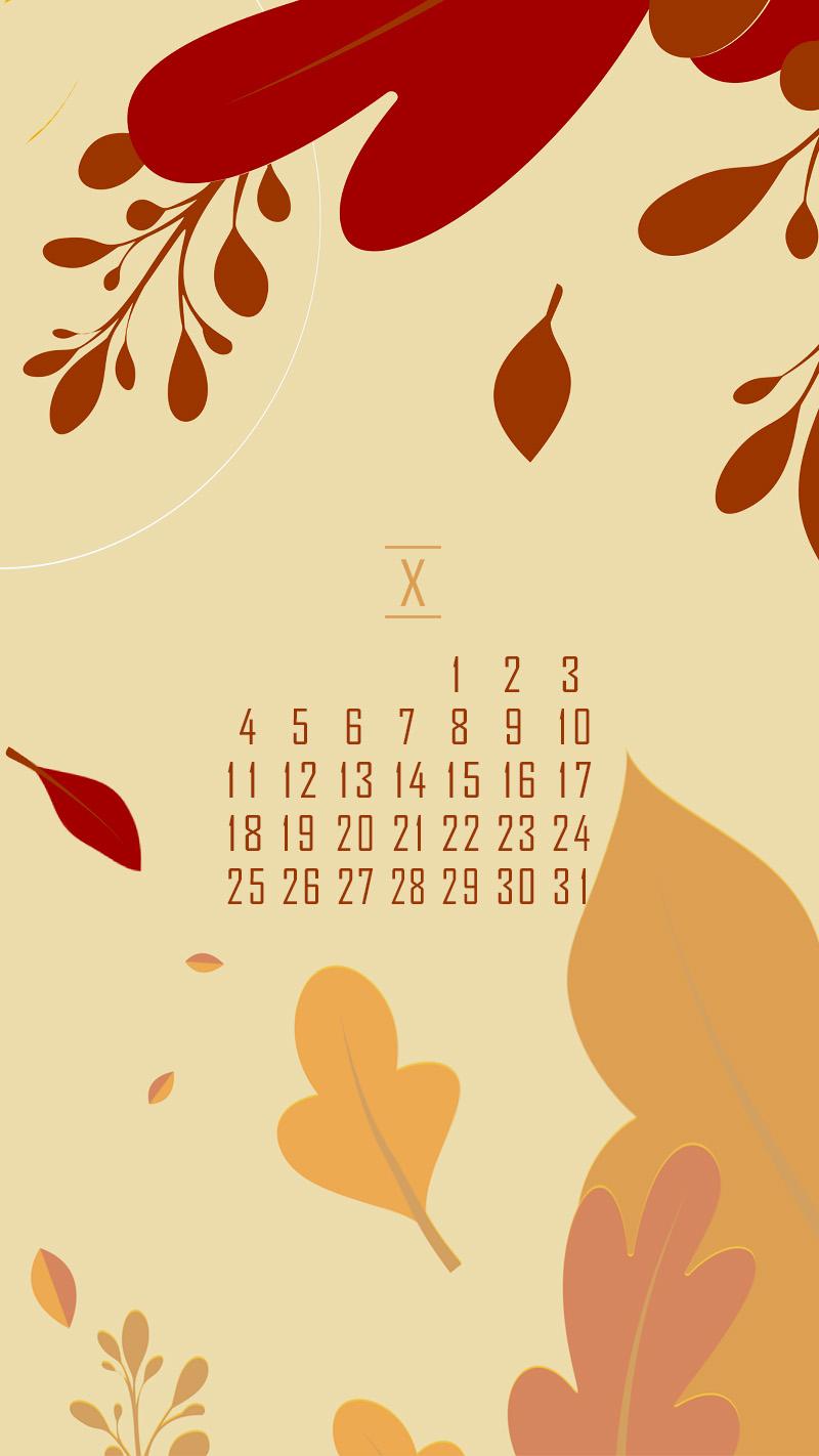 календарь на октябрь district-f.org 4. 1 district-f.org