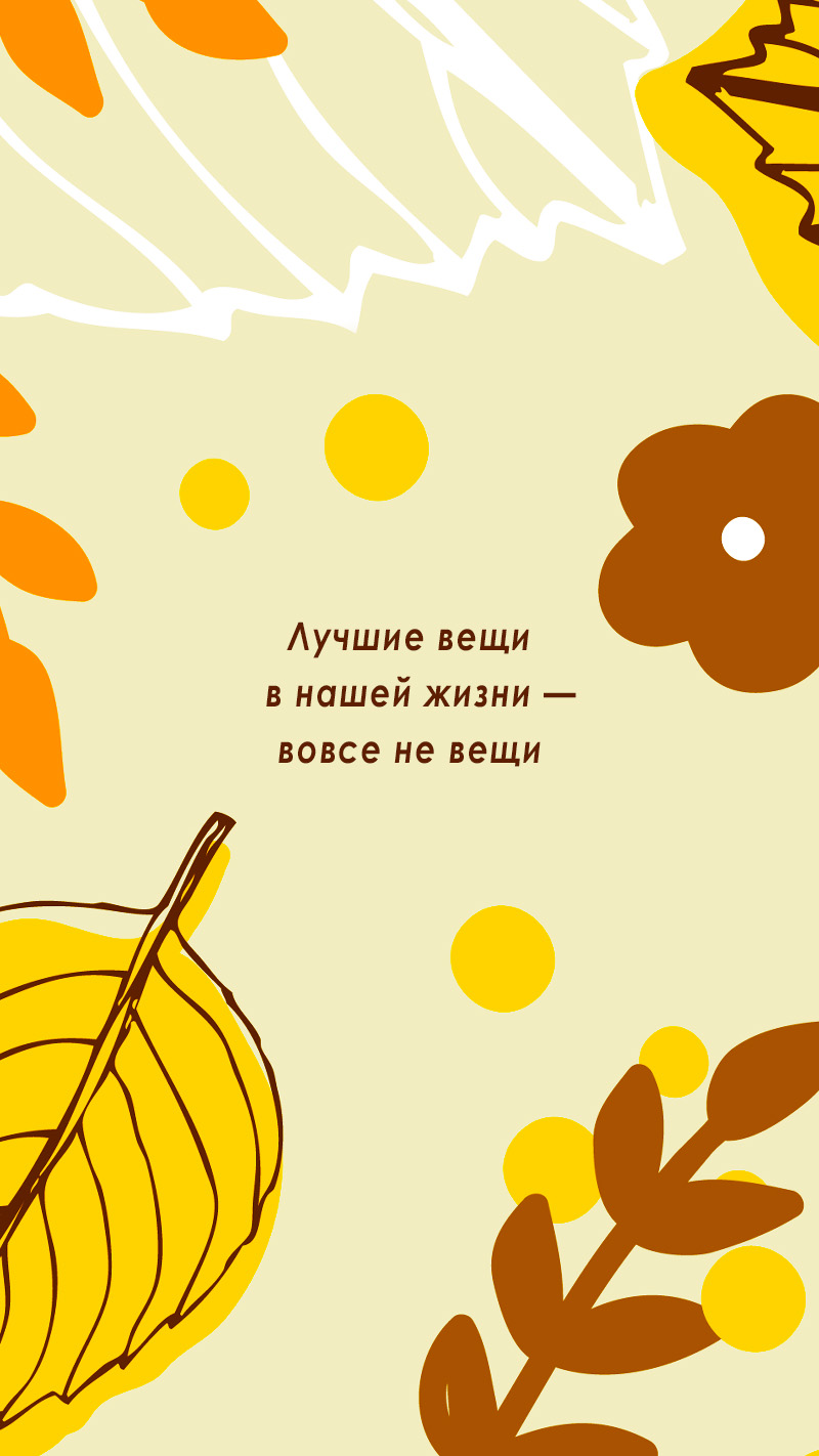 календарь на октябрь district-f.org 01 district-f.org