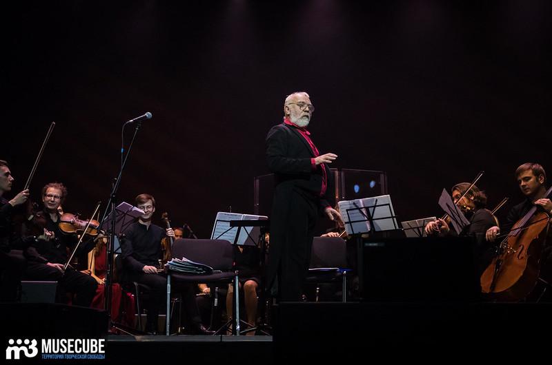 IP Orchestra-Тинькофф Арена-23.09.21-040