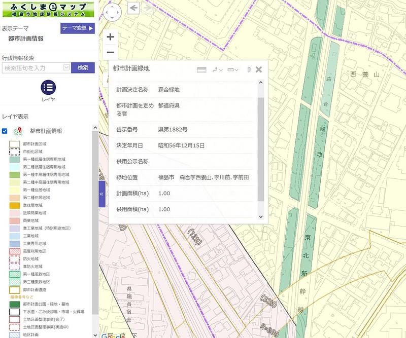 奥羽新幹線予定地と川島令三が言っている森合緑地の都市計画図