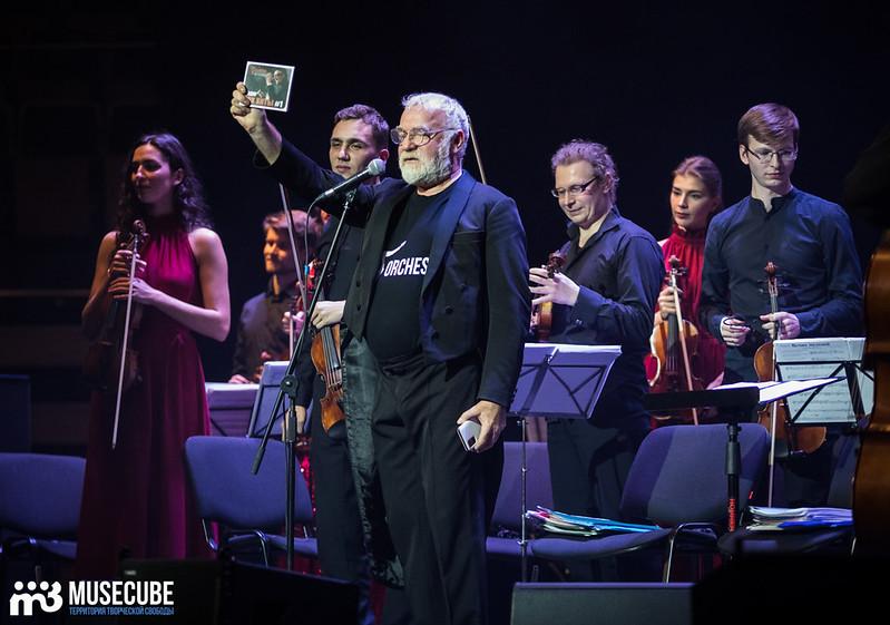 IP Orchestra-Тинькофф Арена-23.09.21-019