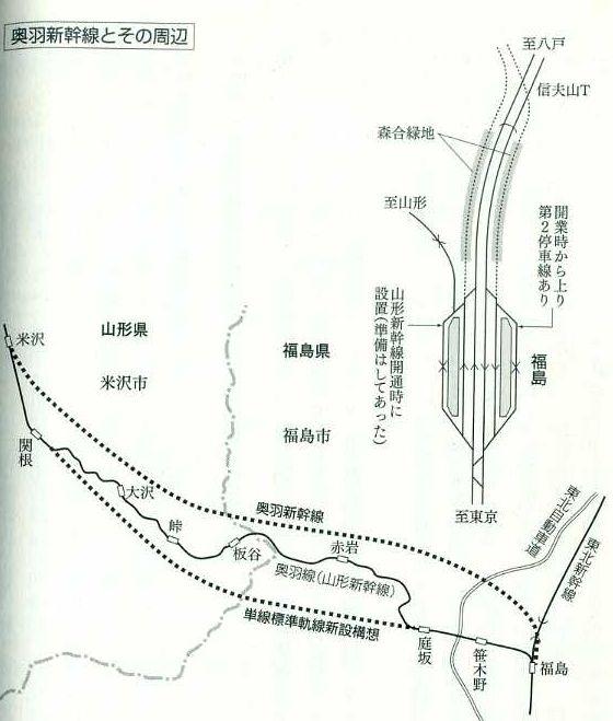 川島令三が福島の森合緑地を奥羽新幹線予定地だと言っている