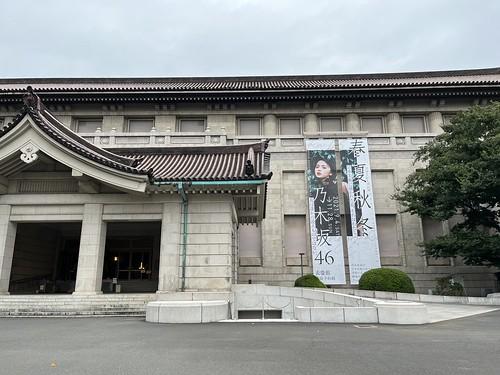 春夏秋冬/フォーシーズンズ 乃木坂46 - 東京国立博物館