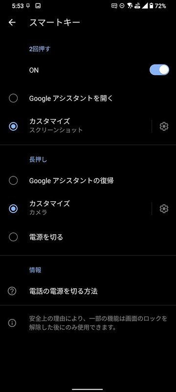 Screenshot_20210925-175310401